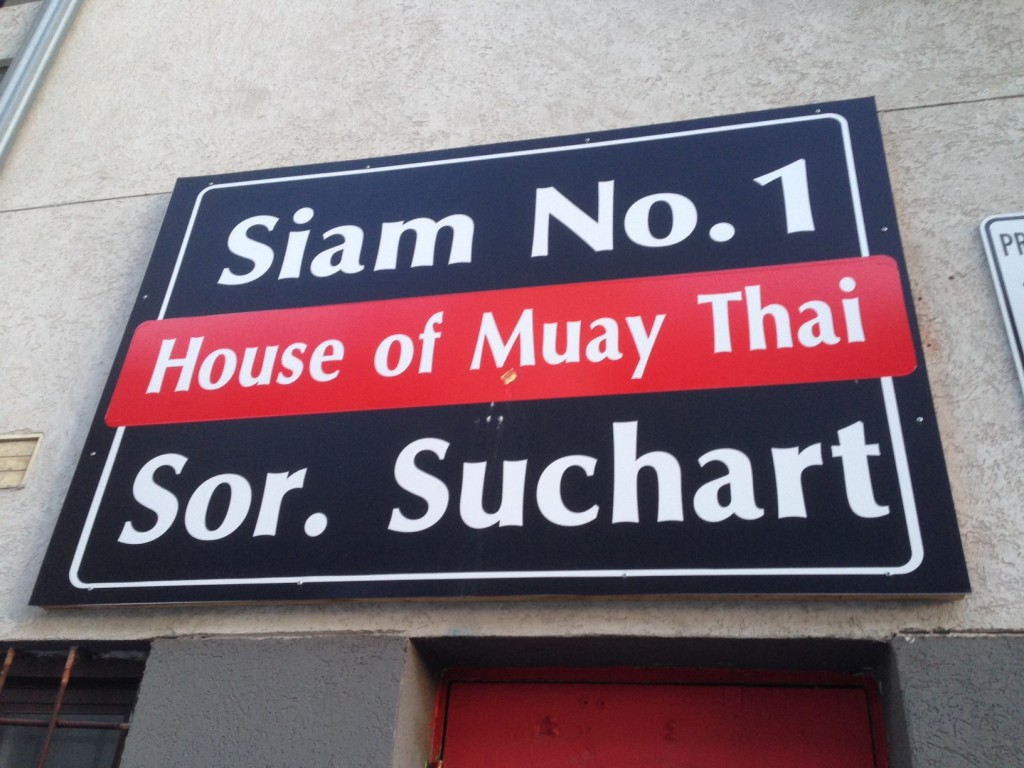 Siam No.1 House of Muay Thai